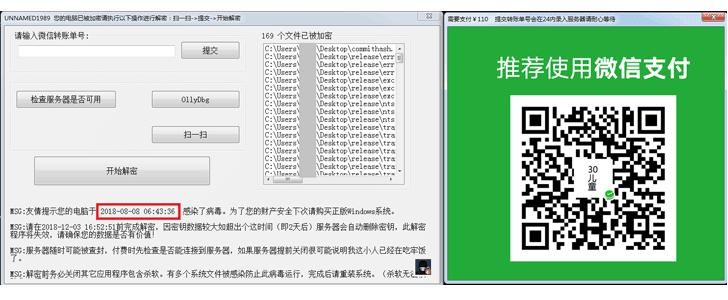 ransomware nhắm tới người dùng trung quốc