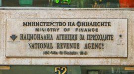 Dữ liệu của 70% công dân Bulgaria bị đánh cắp từ server cơ quan thuế